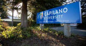 キャピラノ大学キャンパス