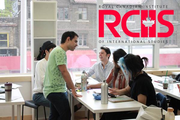 RCIISのメイン画像