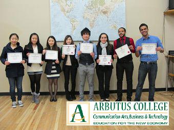 Arbutus Collegeのメイン画像